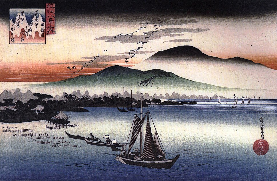 Hiroshige Fishing boats on a lake