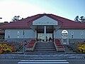 Hobetsu Earth Experience Museum.jpg