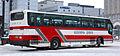 Hokkaido Chuo Bus 004.JPG