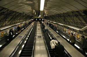 Holborn tube station - Image: Holborn Tube Station Escalator