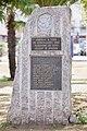 Homenaxe ós represaliados polo franquismo en catro décadas de ditadura - Sada - Galiza.jpg