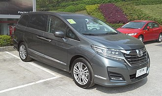 Dongfeng Honda - Image: Honda Elysion II 01 China 2016 04 04