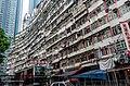 Hong Kong (16944341736).jpg