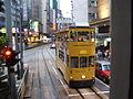 Hong Kong Tram (5714940137).jpg
