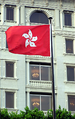 Hong Kong flag.png