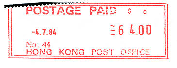 Hong Kong stamp type PO1.jpg