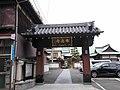 Hongaku-ji, Fukuoka 01.jpg