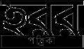 Horror Patrika Logo.png