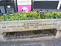 Horse trough, Jury Street - geograph.org.uk - 1130010.jpg