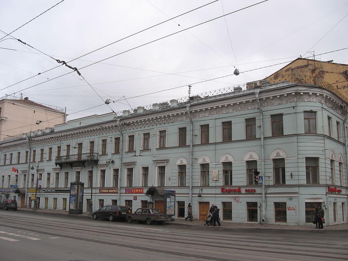 Музеи санкт петербурга реферат 5857
