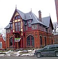Howland Cultural Center, Beacon, NY 2009.jpg