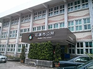 Hualien City - Hualien City office
