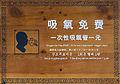 Huanglong Sichuan Tourist-Cabin-02.jpg