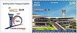 Hyderabad International Airport 2018 stamp of India.jpg