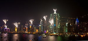 Hong Kong New Year Countdown Celebrations - Image: IFC Countdown Spectacular 2009