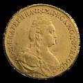 INC-с45-a Десять рублей 1795 г. (аверс).png