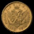 INC-916-r Пять рублей 1755 г. Елизавета Петровна (реверс).png