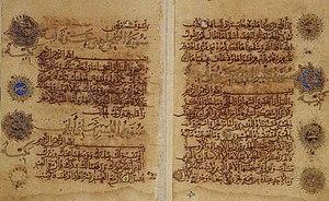 Ibn al-Bawwab - Ibn al-Bawwab script seen here is the earliest existing example of a Qur'an written in a cursive script, Chester Beatty Library