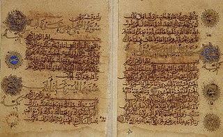 Ibn al-Bawwab