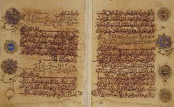 شخصات تاريخية عربية _ابن البواب_أبو