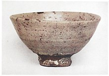 Japanese pottery and porcelain - Wikipedia
