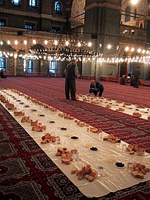 Iftar in Sultan Ahmed Mosque in Is Istanbul,Turkey