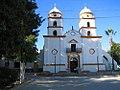 Iglesia de San Miguel Arcángel, Ures.jpg