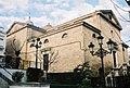 Iglesia de Santa María la Mayor, en Algarinejo (Granada).jpg