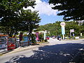 Ikei Beach entrance.JPG
