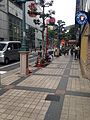Ikuta Road near Sannomiya Station 20131216.jpg