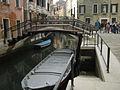 Image-Scarpa Pinacoteca querini stampalia bridge.JPG