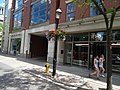 Images from the window of a 504 King streetcar, 2016 07 03 (50).JPG - panoramio.jpg
