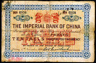 Imperial Bank of China