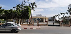 Inezgane Municipality.jpg
