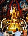 Inside Wat Phra That Doi Suthep Temple.jpg