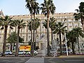 InterContinental Carlton Cannes Hotel - panoramio (2).jpg