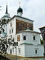 Irkoutsk Église de Notre Sauveur.jpg
