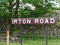 Irton Road Station sign - geograph.org.uk - 455455.jpg