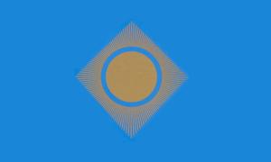 Iruña de Oca/Iruña Oka - Image: Iruña Oka bandera