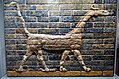 Ishtar Gate of Babylon, 6th cent. BCE, Ny Carlsberg Glyptotek, Copenhagen (2) (36283063961).jpg