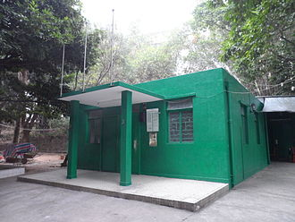 Islam in Macau - Islamic Association of Macau headquarters