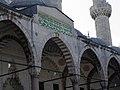 Istanbul PB086275raw (4117743962).jpg