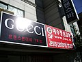 Itaewon 이태원 (5463761127).jpg