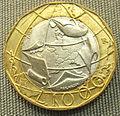 Italia, repubblica, 1000 lire, 1997.JPG