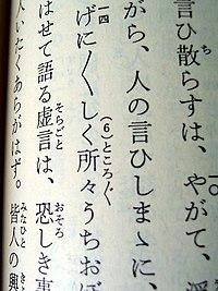 реферат япония на английском языке