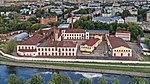 Ivanovo asv2018-08 img60 aerial view.jpg