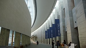 Iwate Museum of Art Grand Gallery.jpg
