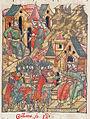 Iziaslav Davidovich (III of Kiev) with courtesans ; Yuri Dolgorukiy and Rostislav Mstislavich sending troops.jpg