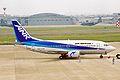 JA354K B737-5Y0 ANK Air Nippon NGO 20MAY03 (8407937597).jpg