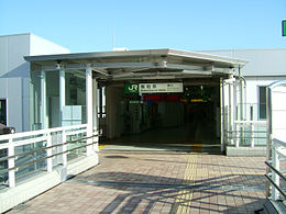 JREast-Minami-kashiwa-station-east-entrance.jpg